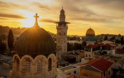 Viaggiare per capire, una scoperta a Gerusalemme