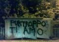 Le foto silenziose di Federico Pacini