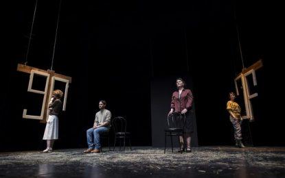 Teatro dell'Orologio, spettacoli innovativi mai banali