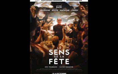 Le Sens de la fête, un bon film à voir
