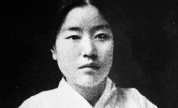 La forza di Na, pittrice e icona coreana